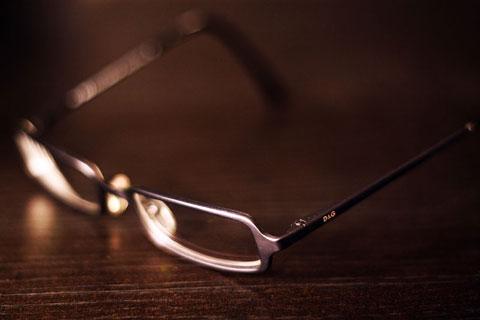 Thumbnail: New glasses