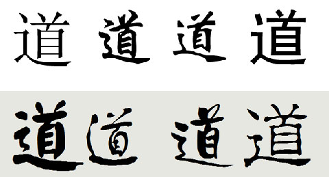 Thumbnail: Tao fonts