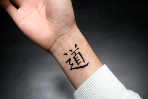 Thumbnail: The Tao tattoo