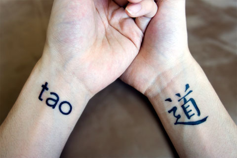 The tao tattoo