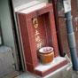 Thumbnail: Chinese entranceway shrine
