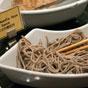 Thumbnail: Soba noodles