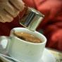 Thumbnail: Vietnamese coffee