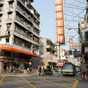 Thumbnail: Crossing street