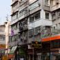 Thumbnail: Old apartments