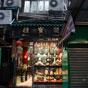Thumbnail: Decoration shop