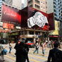 Thumbnail: Billboards
