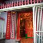 Thumbnail: Temple doorway