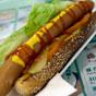 Thumbnail: French hot dog