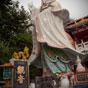 Thumbnail: Guan Yin Statue