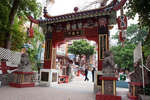 Kwun Yam Shrine entranceway