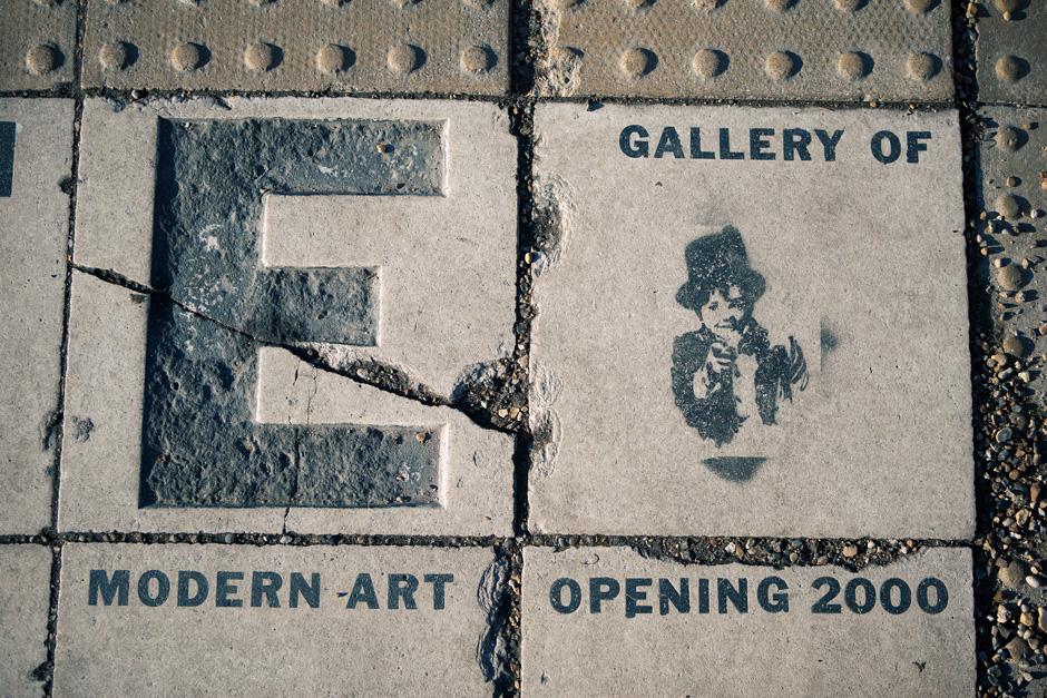 Tate Modern advertisement