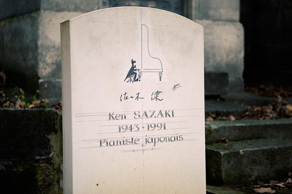 Ken Sazaki gravestone