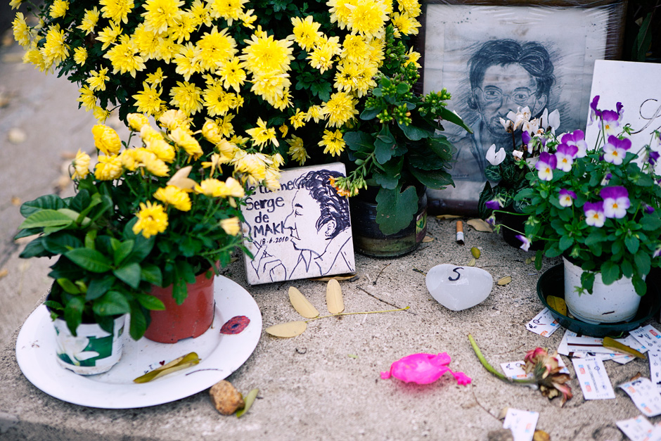 Serge Gainsbourg's grave - details 2